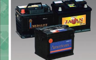 Книга Аккумуляторные батареи – издательство «За рулём»