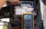 На сколько хватит аккумулятора, если надо ехать без генератора?