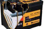 Сухозаряженный аккумулятор — что это и как его использовать