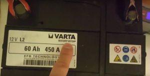 Start-Stop EFB аккумулятор Varta