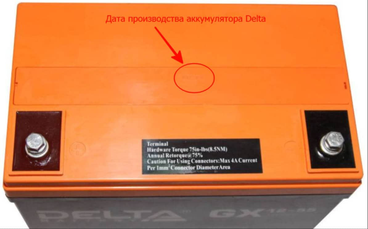 маркировка гелевого аккумулятора Delta