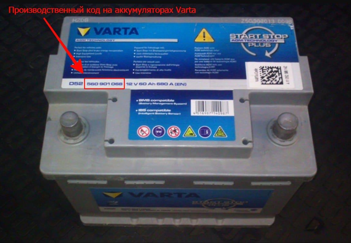 маркировка GEL-аккумулятора Varta
