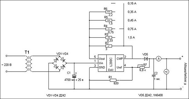 схема для изготовления зарядного устройства для гелевого аккумулятора своими руками